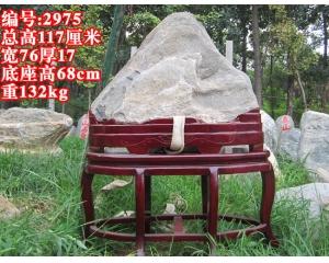 泰山风光【2975】