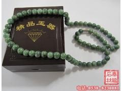 泰山玉颈链