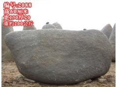 可订刻泰山石2088