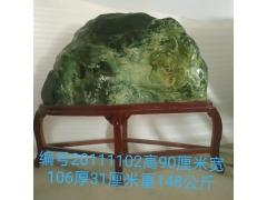 20111102-高90厘米