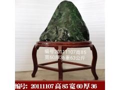 20111107-高85