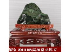 20111108-高30