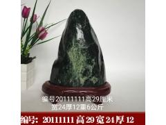 20111111-高29